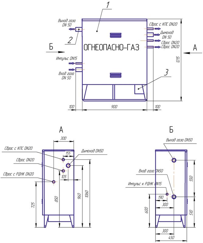 ГРПШ-2А-1Н с регулятором РДНК-50/400